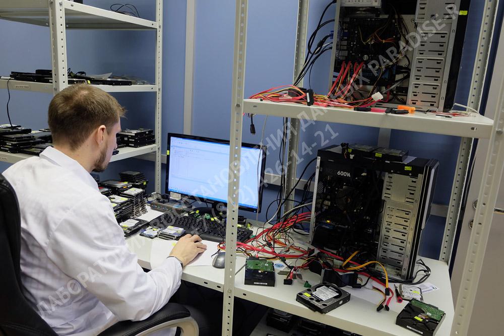 Восстановление данных с жестких дисков в лаборатории Paradise-R